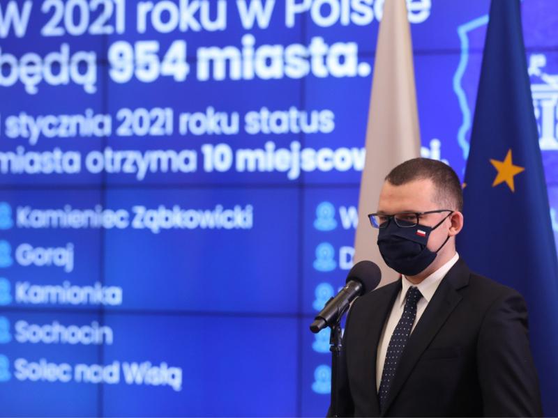 Paweł Szefernaker, MSWiA